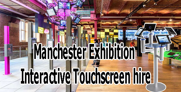 Exhibition Stand Hire Manchester : Ipad stand hire exhibition u2013 we hire touchscreens video walls it