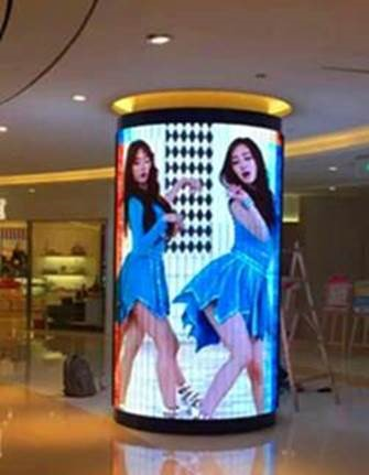 shopping centre flexible curved screen